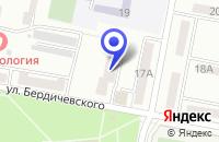 Схема проезда до компании КАФЕ СНЕЖИНКА в Новочеркасске