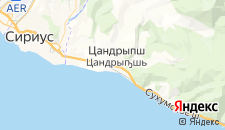 Базы отдыха города Цандрипш на карте