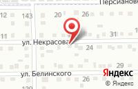 Схема проезда до компании Шатл Эксклюзив в Новочеркасске