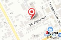 Схема проезда до компании Научно-Производственное Предприятие  в Новочеркасске