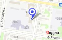 Схема проезда до компании БЕЗОПАСНОСТЬ КОНТР-ТРЕЙД в Майкопе