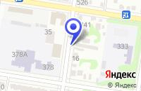 Схема проезда до компании ДЕЛО БИЗНЕС-ЦЕНТР в Майкопе