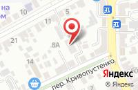 Схема проезда до компании Новстрой в Новочеркасске
