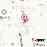 Мастерская по ремонту обуви на Шоссейной (Всеволожский район)