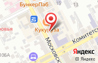Схема проезда до компании Гармония в Новочеркасске