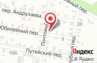 Схема проезда до компании Кристалл-Лефортово в Воскресенске