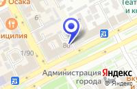 Схема проезда до компании ЮРИДИЧЕСКИЙ ЦЕНТР ФЕМИДА в Новочеркасске