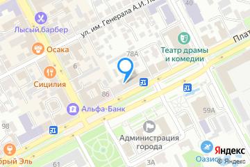 Афиша места Патэ (Новочеркасск)