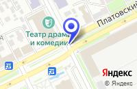 Схема проезда до компании БИЗНЕС ПЛАН в Новочеркасске
