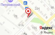 Автосервис Evaparts Тихорецк в Тихорецке - улица Меньшикова, 224: услуги, отзывы, официальный сайт, карта проезда