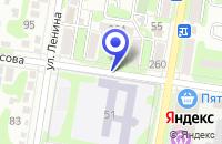 Схема проезда до компании КУРГАНСКИЙ ХЛЕБОКОМБИНАТ в Майкопе