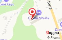 Схема проезда до компании Скала-Монах в Хамышках