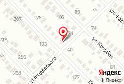 Медицинский Центр ТОМОГРАФ - Тихорецк в Тихорецке - улица Колхозная, д. 116: запись на МРТ, стоимость услуг, отзывы