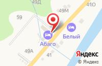 Схема проезда до компании Абаго в Гузерипле