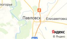 Отели города Павловск на карте