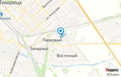 Местоположение на карте пункта техосмотра по адресу Краснодарский край, Тихорецкий р-н, п Парковый, ул Промзона, д 17