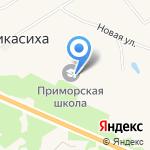 Приморская средняя общеобразовательная школа на карте Архангельска