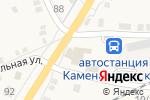 Схема проезда до компании Чародейка в Каменномостском