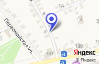 Схема проезда до компании ОТДЕЛ ТБИЛИССКОГО РАЙОНА ОТДЕЛЫ ВНЕВЕДОМСТВЕННОЙ ОХРАНЫ КРАСНОДАРСКОГО КРАЯ в Тбилисской