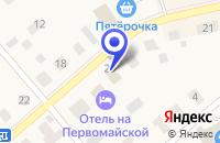 Схема проезда до компании МАГАЗИН АВТОЗАПЧАСТЕЙ ЛОНЖЕРОН в Няндоме