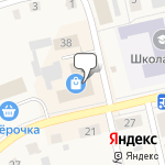 Магазин салютов Няндома- расположение пункта самовывоза