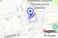 Схема проезда до компании СОЦИАЛЬНОЕ ПРАВО в Тбилисской