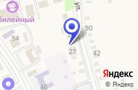 Схема проезда до компании ГУ КВАРТИРНО-ПРАВОВАЯ СЛУЖБА в Тбилисской