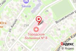 Городская больница № 8 в Сочи - пгт. Красная Поляна, улица Турчинского, 24: запись на МРТ, стоимость услуг, отзывы