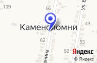 Схема проезда до компании ПНЕВМОМАШ в Каменоломнях