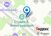Студия художника Веры Виноградовой на карте