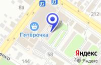 Схема проезда до компании ТЦ РАССВЕТ в Советской