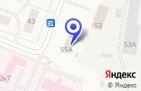 Схема проезда до компании МАГАЗИН ФАВОРИТ в Няндоме
