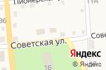 Схема проезда до компании Сельское отделение почтовой связи в Даховской