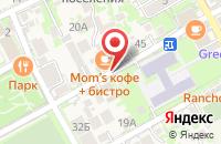Схема проезда до компании КлиматЛаб в Красной Поляне