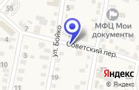 Схема проезда до компании ЕДИНЫЙ РАСЧЕТНО-КАССОВЫЙ ЦЕНТР в Каменоломнях