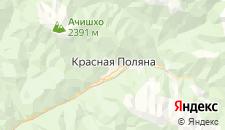 Гостиницы города Красная Поляна на карте