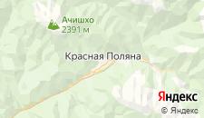 Хостелы города Красная Поляна на карте
