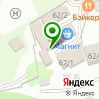 Местоположение компании Сочинская миграционная трудовая биржа