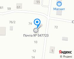 Схема местоположения почтового отделения 347723