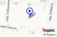 Схема проезда до компании СПК ИМ.ЛЕНИНА в Зернограде
