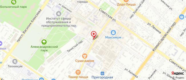 Карта расположения пункта доставки Шахты Победы Революции в городе Шахты