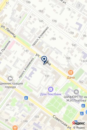 ЗАГС Г. ШАХТЫ на карте Шахт