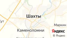 Гостиницы города Шахты на карте