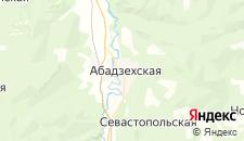 Отели города Абадзехская на карте