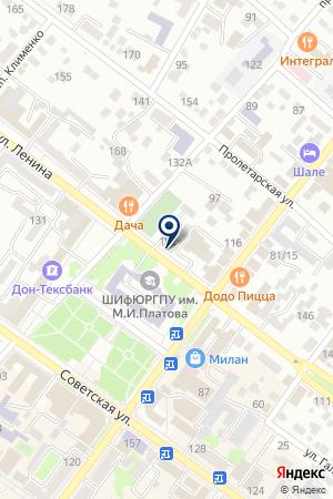 АЛЬЯНС ТУРЫ.РУ Г.ШАХТЫ (АКВАМАРИН) на карте Шахт