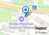 Bridge Mountain Krasnaya Polyana на карте