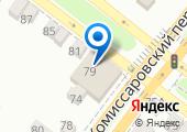 Компания Альянс-строй на карте