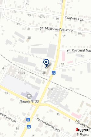 ШАХТИНСКИЙ ПРОФЕССИОНАЛЬНЫЙ ЛИЦЕЙ № 33 на карте Шахт