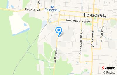 Местоположение на карте пункта техосмотра по адресу Вологодская обл, г Грязовец, ул Волкова, д 33А
