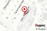 Схема проезда до компании Деркул в Шахтах